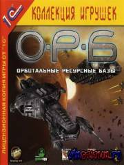 O.R.B.: Off-World Resource Base  (PC/RUS)
