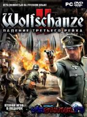 Wolfschanze 2. ������� �������� ����� (PC/RUS)