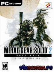 Metal Gear Solid 2 Substance (PC/RUS)