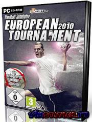Handball Simulator 2010 European Tournament (PC)