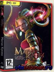 Blood magic Gold Edition (RePack/RUS)