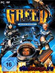 Greed: Black Border 1.1 (PC/RePack/2009/RUS)