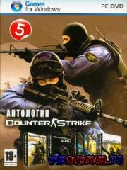 Counter Strike - Антология (PC/Nosteam/RUS/2010)
