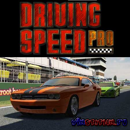 Скачать Driving Speed Pro (PC) бесплатно