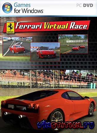 Скачать Ferrari Virtual Race Drift Mod v.2.6 (PC/RUS/RePack) бесплатно