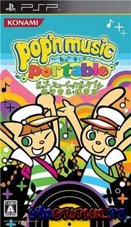 Pop'n Music Portable (PSP/JAP)