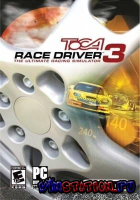 ������� ToCA Race Driver 3 (PC/RUS) ���������