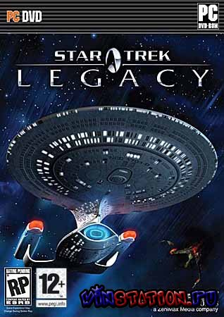 Скачать Star Trek: Legacy (PC) бесплатно