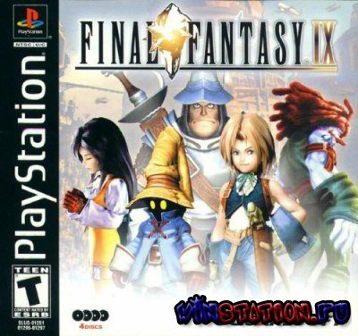 Скачать Final Fantasy IX (PSX/RUS/2000/4CD) бесплатно
