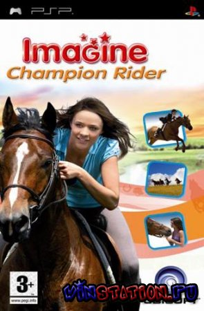 —качать Imagine Champion Rider (PSP/ENG) бесплатно