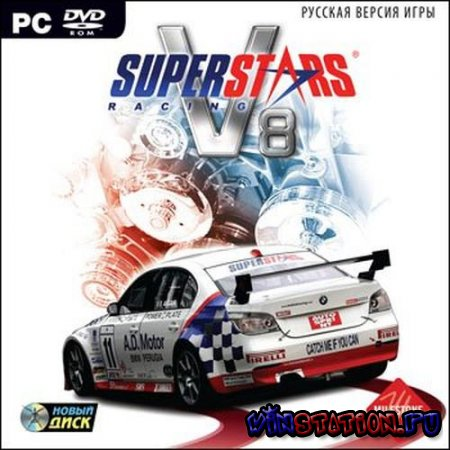 ������� Superstars V8 Racing (PC/RUS) ���������