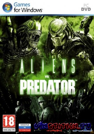 ������� Aliens vs. Predator (PC) ���������