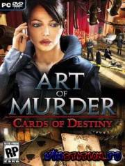 Art of Murder: Cards of Destiny (PC/2009/GER)