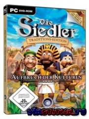 The Settlers 2: Awakening of Cultures (PC/RUS/RePack)