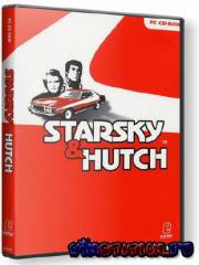 Starsky & Hutch (PC/RUS)
