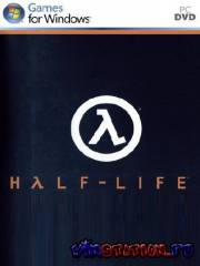 Half-Life: Collection FINAL VERSION (PC/RUS/RePack)