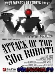 Attack of the 50ft Robot (PC)