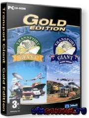 Transport Giant : Gold Edition (PC/RUS)