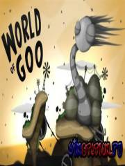 World of Goo (RUS/PC)