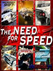 Need for Speed 7 in 1 (JAVA)