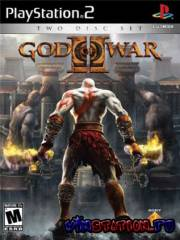God of War 2 (PS2)