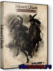 Mount & Blade. Dream Collection 2010 [Vol.1] (PC/RUS)