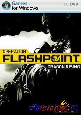 Скачать Operation Flashpoint 2.Dragon Rising (PC/RUS/RePack) бесплатно