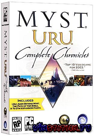 Скачать MYST Uru Total Chronicles (PC) бесплатно
