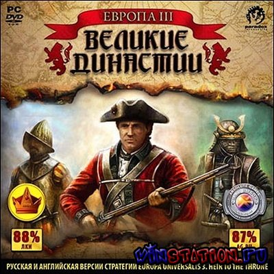 Europa Universalis 3. Heir to the Throne (PC/RUS/Repack)