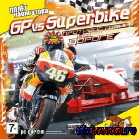 ������� GP vs Superbike (PC/RUS) ���������