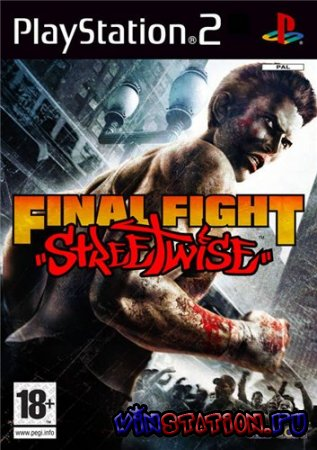 Final Fight: Streetwise (PS2)