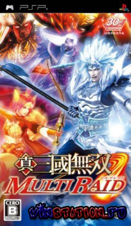 Dynasty Warriors: Strikeforce 2 (PSP)