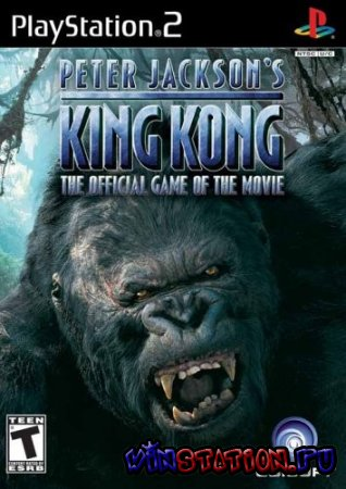 —качать King Kong (PS2) бесплатно