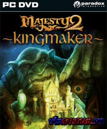 Majesty 2: Kingmaker (PC/RUS)