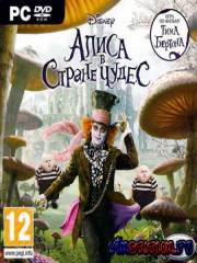Alice in Wonderland (PC/RUS)