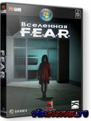 Вселенная F.E.A.R [5in1] (PC/RUS/2xDVD)