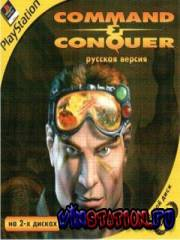 Command & Conquer (PS1)