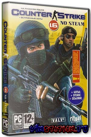 ������� Counter-Strike 1.6 Extended Edition (PC/RUS/RePack) ���������
