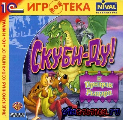 Scooby-Doo: Phantom of the Knight  (PC/RUS)