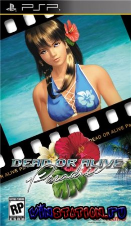 ������� Dead or Alive Paradise (PSP) ���������