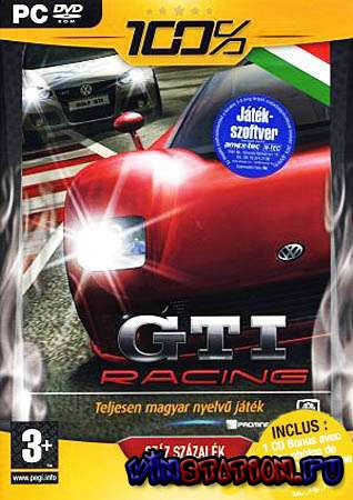 Скачать Volkswagen Golf Racer (PC/RUS) бесплатно