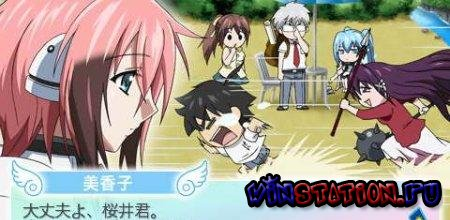 Sora no Otoshimono: Doki Doki Summer Vacation (PSP)