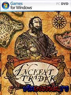Скачать Ancient Trader (PC) бесплатно