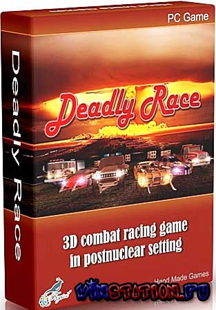 ������� Deadly Race / ����������� ����� (PC) ���������