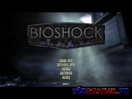 BioShock: Collector's Edition (2010/RUS/ENG)