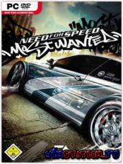 Need For Speed Most Wanted: Unique (PC/RUS)