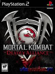 Mortal Kombat: Deadly Alliance (PS2/RUS)