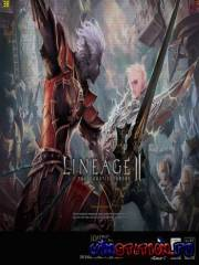 Lineage II interlude С6 (PC)