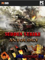 Антология Sudden Strike 11 в 1 (2010/RUS/RePack)