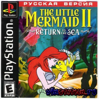 The Little Mermaid (PSX/RUS)